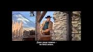 Winnetou & Old Shatterhand / Винету и Поразяващата ръка - Bg subs