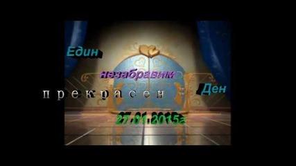 Подписваве на Гогата и Салкуна – Марин 2015