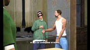 Gta Sa Bulgarian Edition - Епизод 2