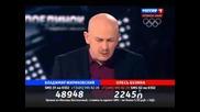 Олесь Бузина Vs Жириновский! После этого эфира его возненавидели на Украине!