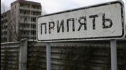 про Чаэс и Чернобыль.