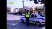 Ташак с полицията- Дай пет