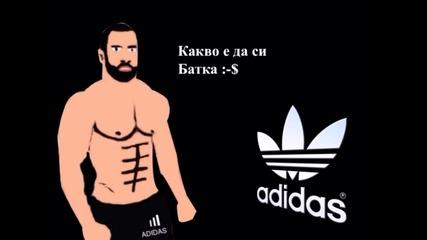 Adidas Batka - Kakvo e da si badka