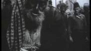 Пленени башибозуци - кадри от Балканската Война (1912-1913)