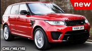 Land Rover Sv, Bmw Z2 Dead, New Nissan Juke R Nismo - Fast Lane Daily