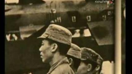 Власть факта. Незнаменитые войны и их роль в истории.