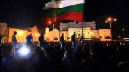България за българите