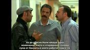 Мъжът от Адана Adanali еп.30 Бг.суб. Турция