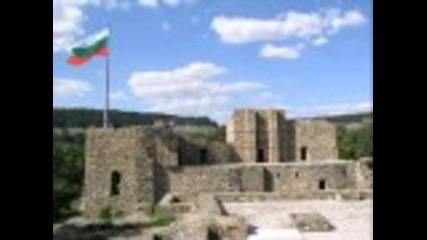Красотата на нашата родина - България ( Bulgaria wonders)