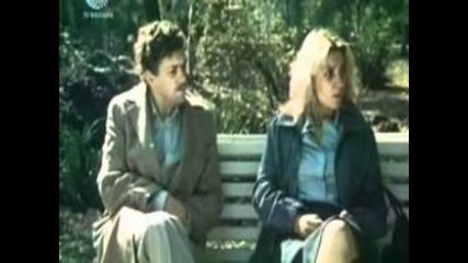 Не знам, не чух, не видях (1984)