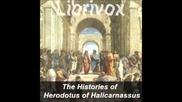 Herodotus' Histories (full Audiobook) - book (1 of 3)