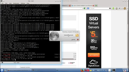 Linux урок - Ъпгрейд на Linux ядрото (debian/ubuntu/mint/steamos/bodh Linux)