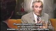 Пътешествие в свръхестественото - Роджър Морно - 1 част