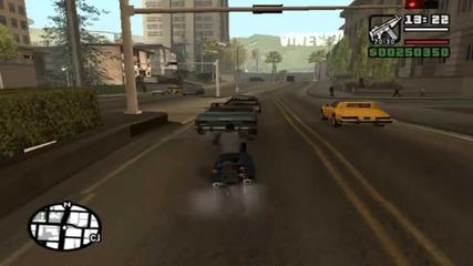 Gta San Andreas Летящите коли