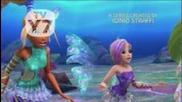 Winx Club Season 5 Sirenix New Opening Intro! Hd!