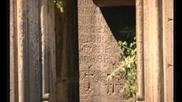 Христианская Армения/christian Armenia (2007г.)