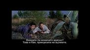 Съкровището на ацтеките (1965) - Целият филм