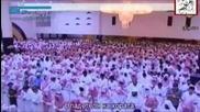 Сура Ал - Фатиха и Сура Ал - Нас - бг субтитри