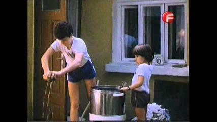 Горе На Черешата (1984) - Целия Филм