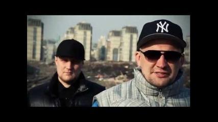 Баста ft. Витёк & Fike - Свобода