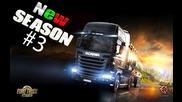 Let's Play:euro Truck 2 S3 E3 (малко объркване в началото)