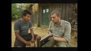По следите на зверовете - Амазонският кошмар Бг Аудио 03.02.12