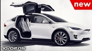 Tesla Model X Suv, Honda Fuel Cell Sedan, Fisker becomes Karma - Fast Lane Daily