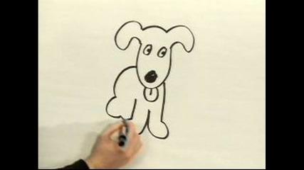 Как да нарисуваме куче?