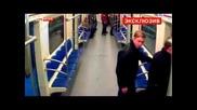 Руснаци застреляха кавказец в московското метро.