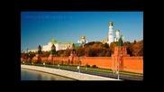 Сд - Моята страна - Русия