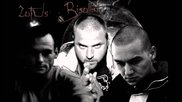 2ofus & Bisollini - Страх от тъмното
