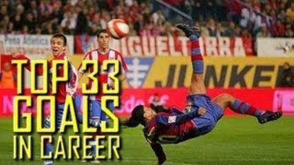 Най-добрите голове на Роналдиньо