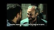 Хулиганът - еп.90/1 (karadayi 2014 bg subs)