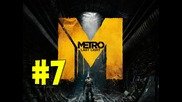 Metro: Last Light Gtx 690 - Anna - Gameplay Walkthrough - Part 7