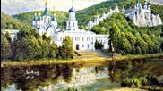 Молитва - Валерия Стебловская