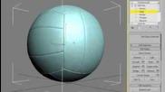 Волейболна топка в 3ds max