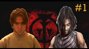 Prince of Persia: Warrior Withing Playhtrough #1 - It begins!