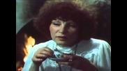 Прозорецът (1980)