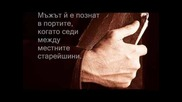 за Жената - християнка