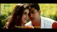 Jab Tujhe Maine Dekha Nahin Tha - Pyaar Ishq Aur Mohabbat (2001) Engl. Subtitles