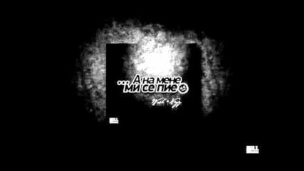 Wosh Mc ft Negy & Dj Darkstep - A na mene mi se pie