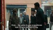 Хулиганът * Karadayi * Карадайъ 81-3 ср. суб