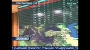 "Руски радар ""зад хоризонта"" вижда летящите обекти в радиус 6000км и на височкина 8000км"