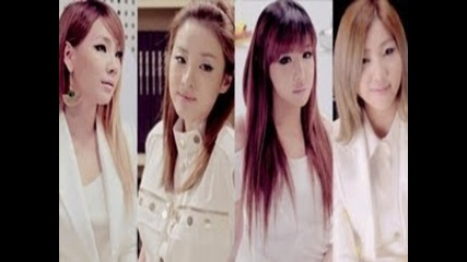 2ne1 - Be Mine ''make Thumb Noise