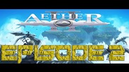 Minecraft Aether 2 Modded Survival Ep 2 - First Dungeon