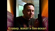 """Формация """"елит"""" в р-т """"милано"""" - гр Смолян"""