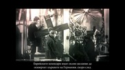 Hellstorm- геноцидът над Германия