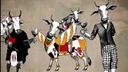 Аквариум - Маршът на Свещенните Крави