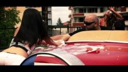 Ice Cream - Te карам да вибрираш [official Music Video]