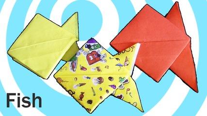 Оригами риби